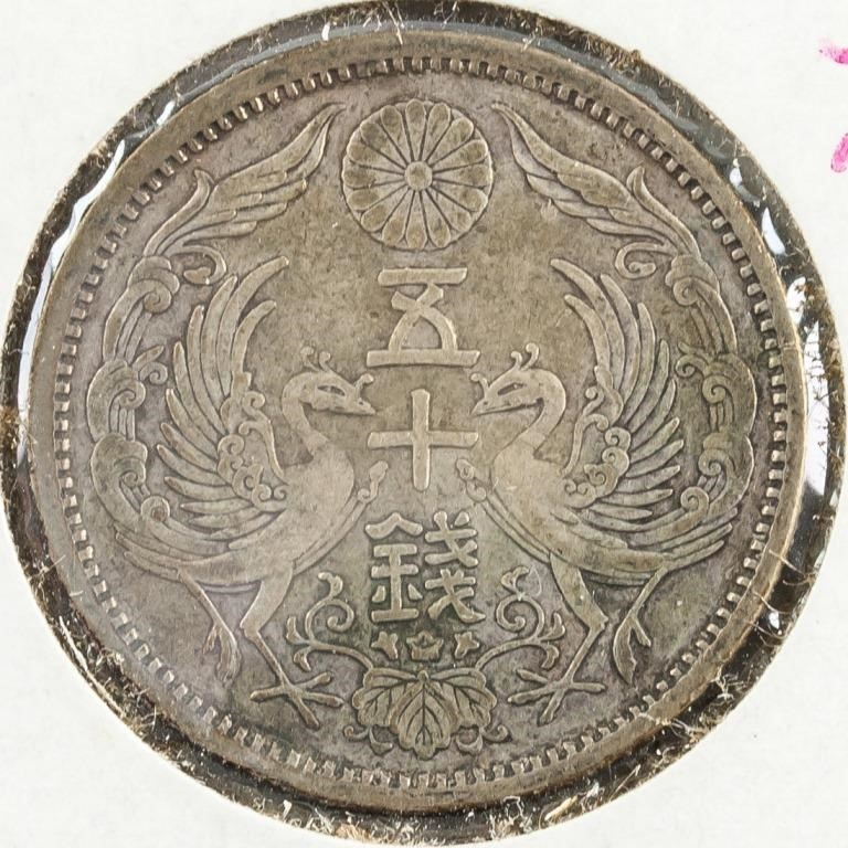 NUMISMATIC COINS, MODERN ART & CHINESE ANTIQUES 2018-12-06