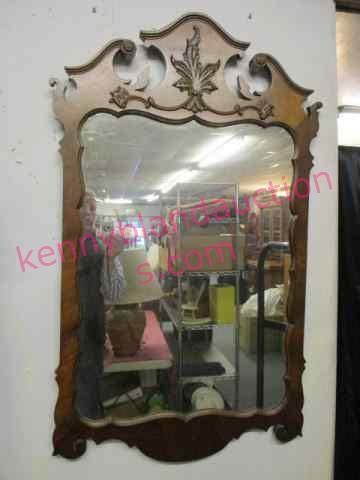 gorgeous mahogany wall mirror (26in x 43in)