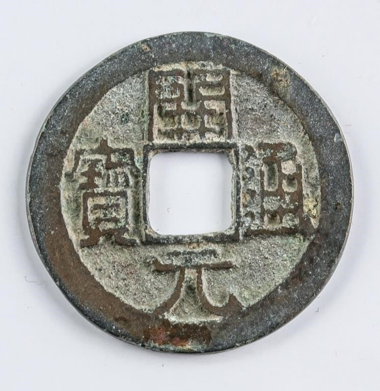 ANCIENT COINS, MODERN PAINTINGS & ASIAN ART 2018-07-19