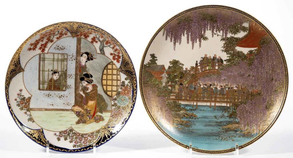 Satsuma plates, from a selection of Japanese and Chinese porcelain