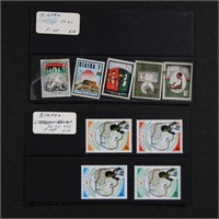 January 5th, 2020 Weekly Stamps & Collectibles Auction